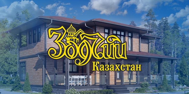 Создание сайта компании в Алматы