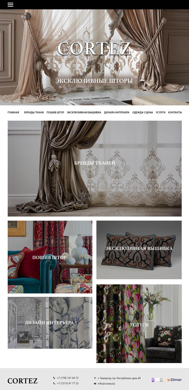 Разработка большого сайта-портфолио Астана
