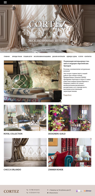 Проектирование, дизайн, верстка и программирование обширного сайта-портфолио в Казахстане