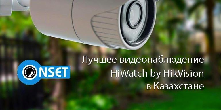 Редизайн и программирование интернет-магазина видеонаблюдения