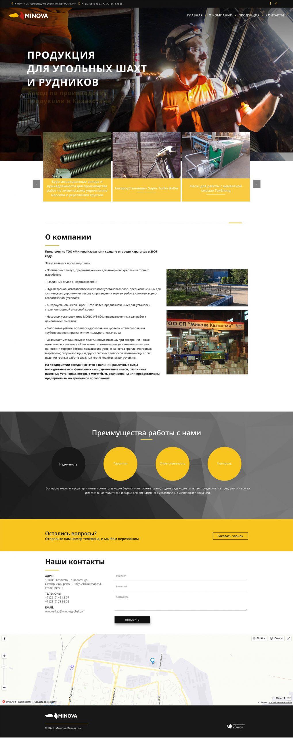 Редизайн и программирование корпоративного сайта Minova